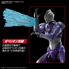 「Figure-rise Standard ULTRAMAN SUIT TIGA SKY TYPE -ACTION-」