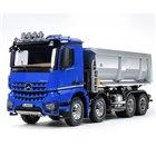 タミヤ、Mキャブ仕様の4軸ダンプトラック「アロクス 4151」電動RC化…2月15日