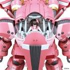 「新サクラ大戦」霊子戦闘機・試製桜武(天宮さくら機)HGプラモの発売日が決定…2月14日