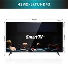 「Smart TV by LM TOKYO」
