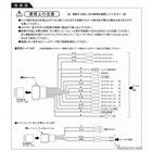 TPS083DC 接続図