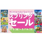 Nintendo Switch スプリングセール