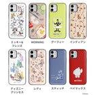 ディズニーキャラクター Latootoo カード収納型 ミラー付きiPhoneケース