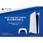 「PlayStation 5 ガイドブック 2021 spring PDF版」