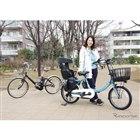 ヤマハ 発動機の電動アシスト自転車『PAS Babby un SP』(右)と『PAS CITY-V』(左)に試乗