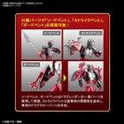 Figure-rise Standard 仮面ライダー龍騎