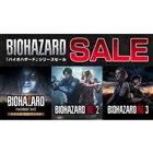 PS4「バイオハザード」セール