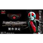 「CSM変身ベルト・タイフーン KAMEN RIDER 50th Anniversary Memorial Set」