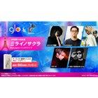 「glo & block.fm スペシャルコラボキャンペーン」