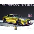 日産GT-R NISMO 2022年型ゴールド仕様