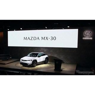 マツダ初の量産EVは『MX-30』、RX-8式ドア・航続距離200km
