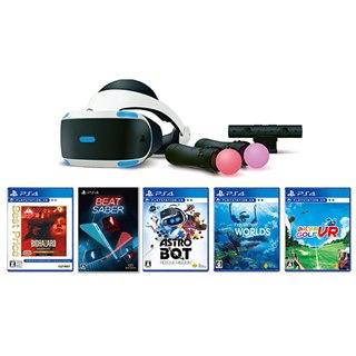 """ソニー、通常より""""2万円以上お得""""な「PlayStation VR MEGA PACK」"""