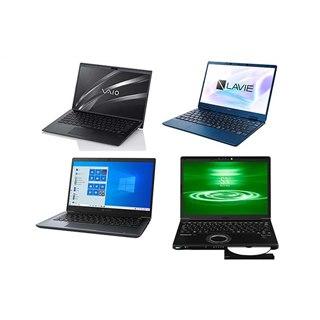 「Windows 7」からの買い替えに適した、ノートパソコン2020年春モデルまとめ