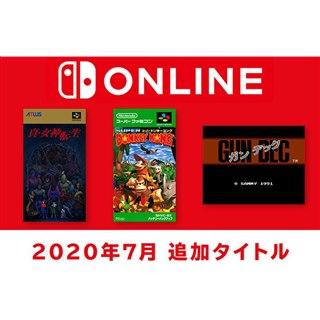 「真・女神転生」「ガンデック」など3タイトル、Switch Online向けに7/15配信