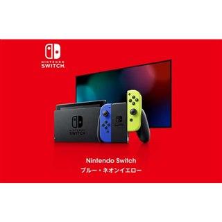 任天堂が「Switch」「どうぶつの森amiiboカード」抽選予約開始、10月1日23時59分まで