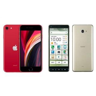 UQ mobile「3GからのMNP」キャンペーン開始、第2世代iPhone SE購入で31,000円還元