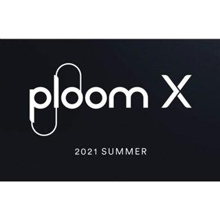 JT、加熱型タバコの新モデル「Ploom X(プルーム・エックス)」ティザーサイト公開