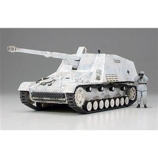 タミヤ、ドイツ軍「重対戦車自走砲 ナースホルン」1/48スケール模型を発表