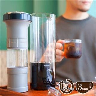 本格水出しコーヒー3杯分が最短15分でできる「超高速水出し珈琲ボトル」7/29予約開始