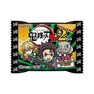 ロッテ、9月28日に発売する「鬼滅の刃マンチョコ」第2弾の詳細を発表