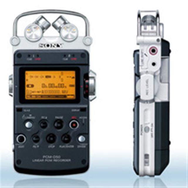 PCM-D50