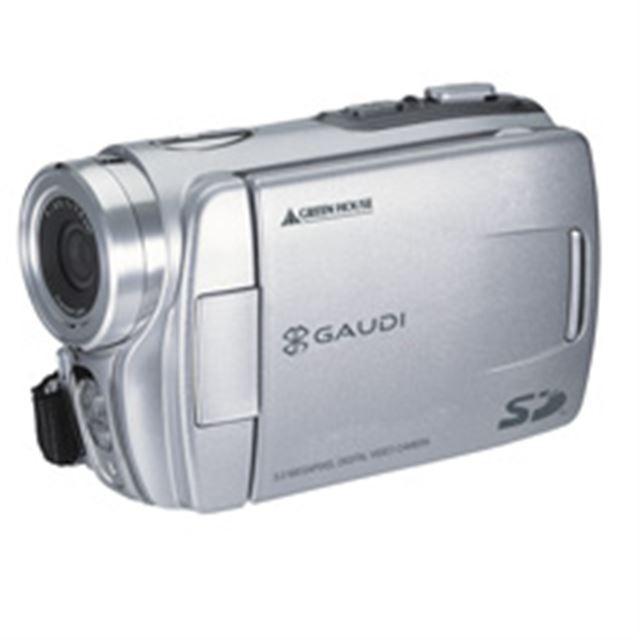 GHV-DV30SDS