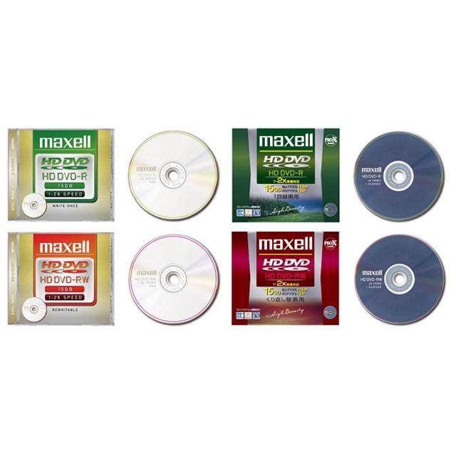 [HDR15PB.1P/HDR15VB.1P/HDRW15PB.1P/HDRW15VB.1P] 2倍速記録対応のHD DVD-R/-RWメディア