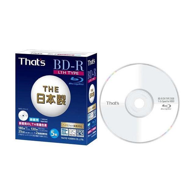 [BR-V25WTY5P] 2倍速記録に対応するLTH TYPEの録画用BD-Rメディア5枚パック (セラミックコート)