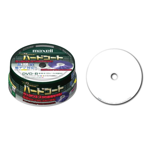 [DRD120WPHC.20SP] DVD-R 8倍速 20枚組