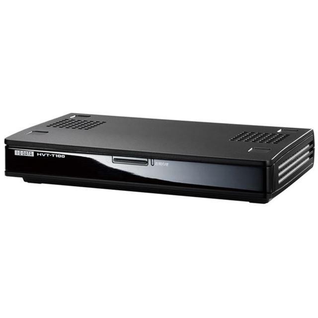 [HVT-T100] D/Sビデオ/コンボジット端子を搭載した地上デジタルチューナー。本体価格は15,700円。