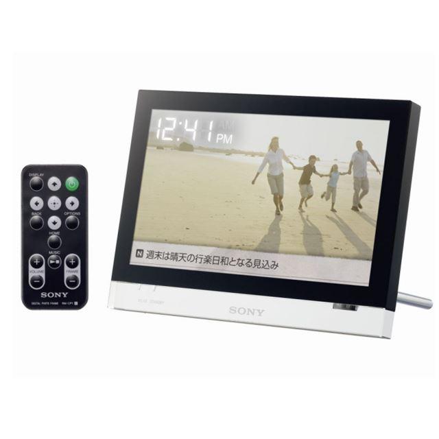 [VGF-CP1/B] ネットワークに対応したデジタルフォトフレーム(ブラック)。市場想定価格は30,000円前後