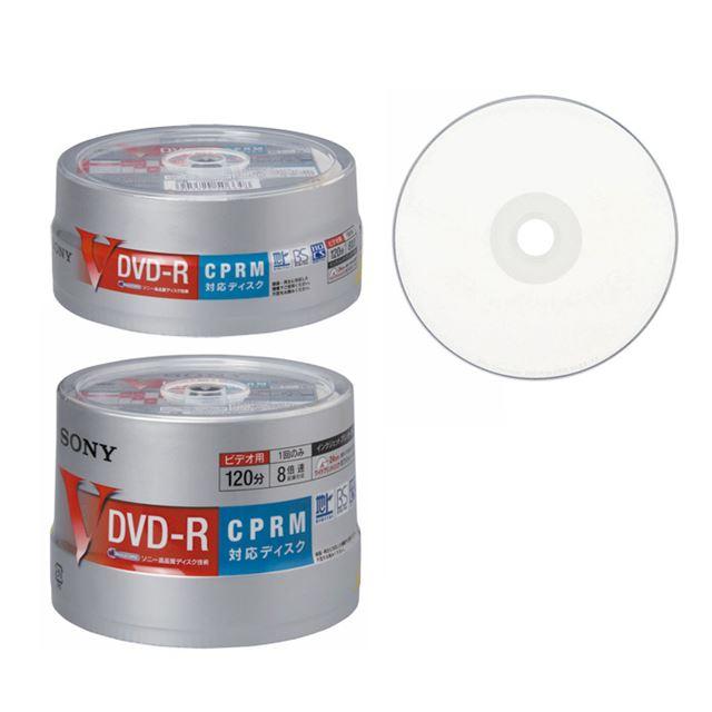 [DMR12HCPシリーズ] CPRMに対応した録画用DVD-R。価格はオープン
