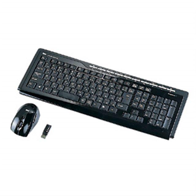 [SKB-WL10SETBK] ワイヤレスキーボード&マウスのセットモデル(ブラック)。価格は13,440円(税込)
