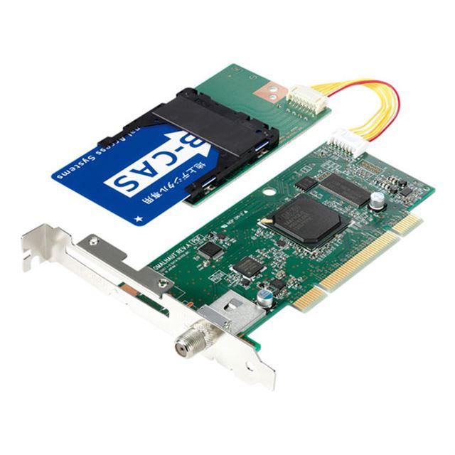 [GV-MVP/HX] PCIバス用の地上デジタル放送対応TVキャプチャボード。本体価格は21,000円