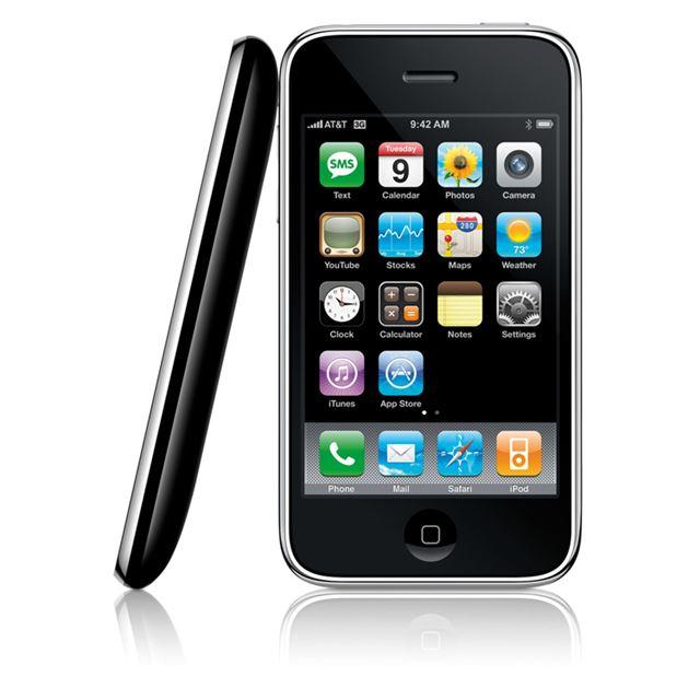 [iphone 3G] 3G通信やGPS対応/iPhone 2.0ソフトウェア搭載のスマートフォン。アメリカでの価格は、16GBモデルが299ドル、8GBモデルが199ドル
