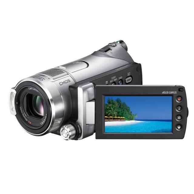 [HDR-CX12] 「スマイルシャッター」機能を備えたフルHD対応メモリースティックビデオカメラ。市場想定価格は13万円前後