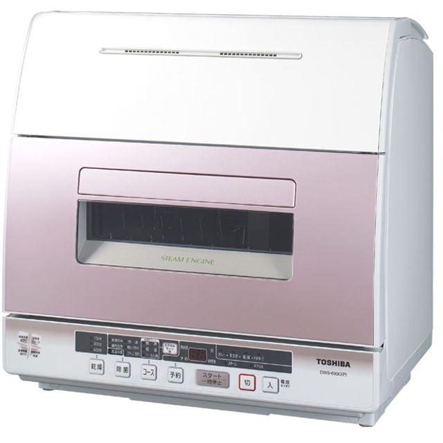 [DWS-600C] 84通りにレイアウト可能な卓上型食器洗い乾燥機(6人用/パールピンク)。市場想定価格は80,000円前後