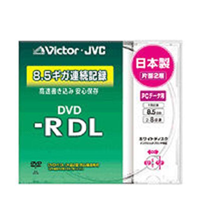 [VD-R85CW] 8倍速記録に対応したデータ用DVD-R DLメディア(スリムケース)。価格はオープン