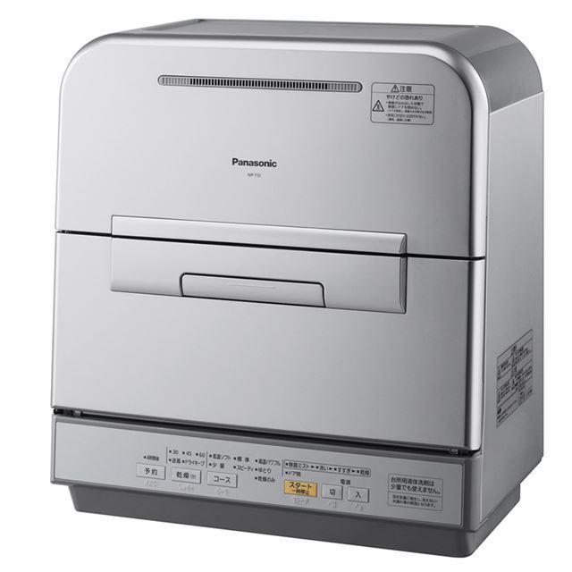 [NP-TS1] パワー除菌ミストや新低騒音設計を採用した卓上食器洗い乾燥機。価格はオープン