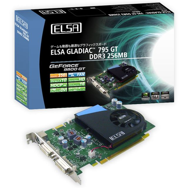 [ELSA GLADIAC 795 GT DDR3 256MB] GeForece 9500 GTを搭載したPCI-Express2.0 x16対応ビデオカード(GDDR3-256MB)。価格はオープン