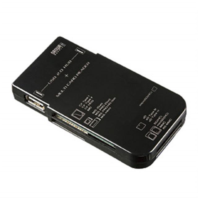 [ADR-MLT5HBK] USBハブポートを備えた46メディア対応カードリーダー(ブラック)。価格は4,704円(税込)