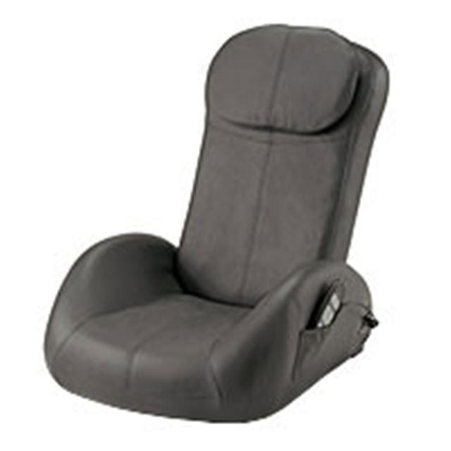 [CHD-641] 8種類のマッサージ機能や3種類の自動コースを備えた座椅子型マッサージチェア