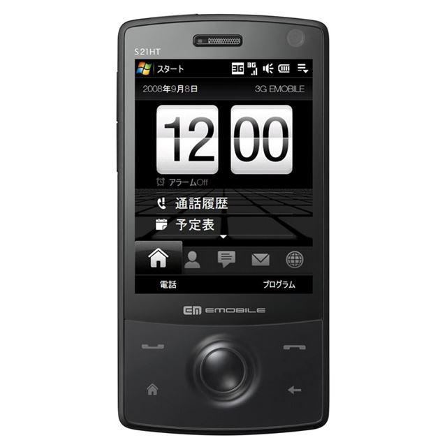 [Touch Diamond S21HT] 最大受信速度7.2Mbpsの高速データ通信に対応した2.8型タッチパネル液晶搭載スマートフォン