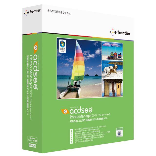 [ACDSee Photo Manager 2009] 条件検索機能などを備えた写真管理ソフトの最新版。価格は7,140円(税込)