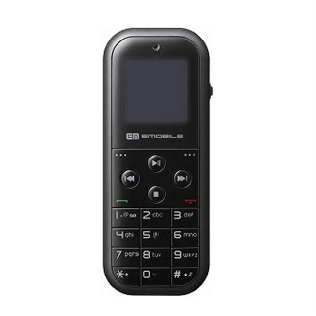 [H11LC] 通話やミュージックプレイヤー機能を備えたUSBデータ通信端末