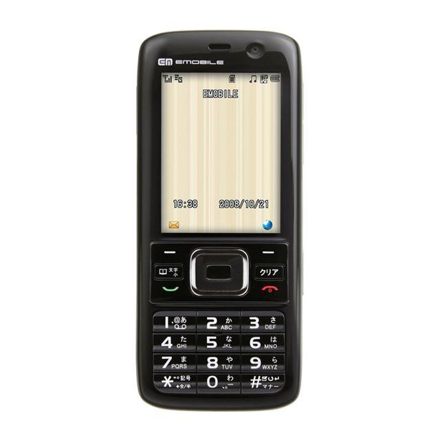 [E.T. H12HW] 簡単高速モデム機能/Bluetooth/200万画素メインカメラ/30万画素サブカメラを備えた国際ローミング対応携帯電話