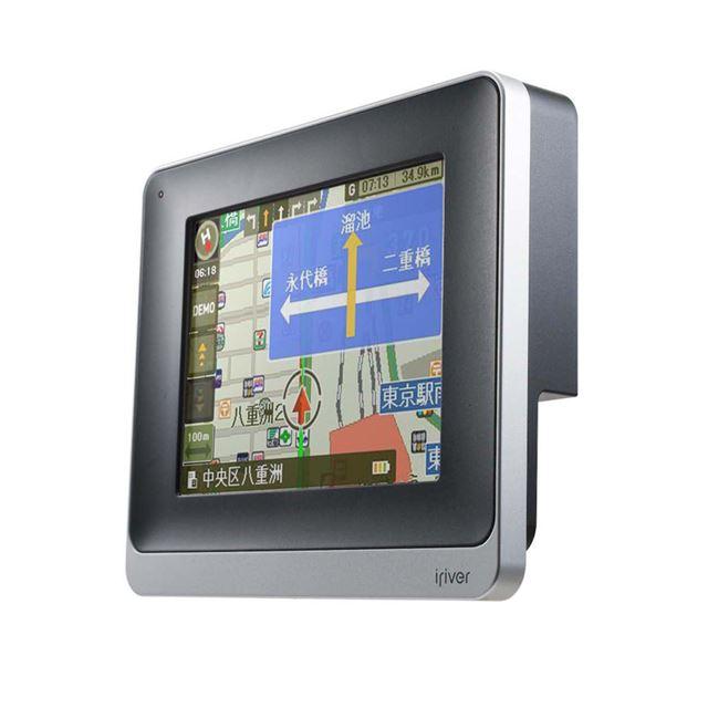 [CaroNavi M3] 3.5型タッチスクリーン式ディスプレイやSDカードスロットを備えたカーナビ。直販価格は29,800円(税込)