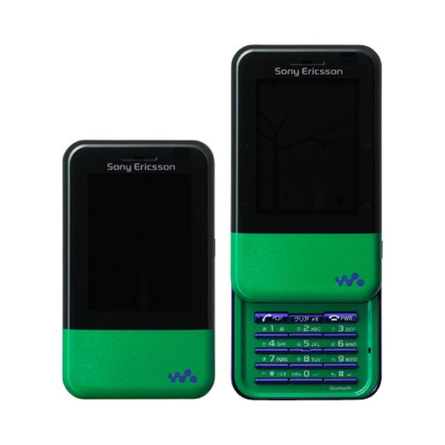 [Walkman Phone, Xmini] クリアオーディオテクノロジー/タッチセンサーキー/EZ着うたフルプラスなどを備えたスライド式携帯電話