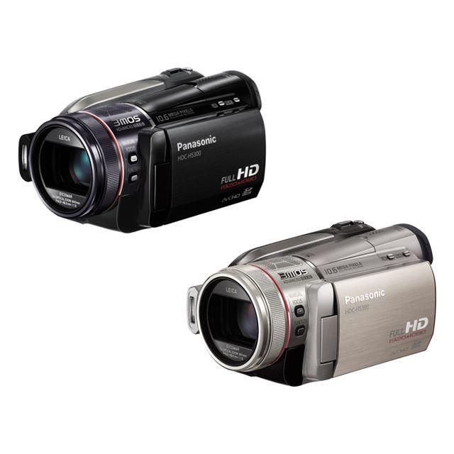 [HDC-HS300] 追っかけフォーカス/次世代光学式手ブレ補正/HD高速連写機能/SDカードスロットなどを備えたデジタルハイビジョンビデオカメラ(120GB HDD)。価格はオープン