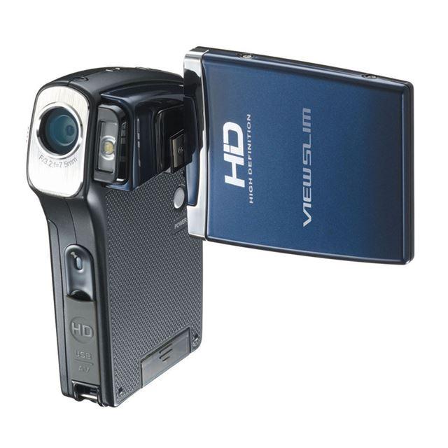 [VS20FHD] 1440x1080画素のハイビジョン撮影に対応したデジタルビデオカメラ(有効画素数503万画素)。価格はオープン